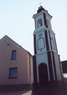 Kaplica II  foto: Krzysztof Duniec