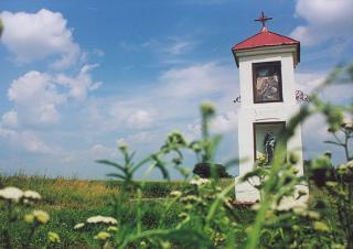 Kaplica Rozkoszów  foto: Krzysztof Duniec